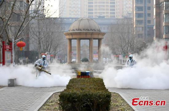 Shijiazhuang launches citywide disinfection