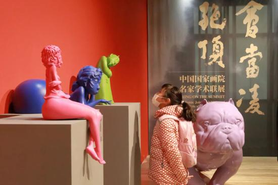 Nation's leading artists spotlighted in Beijing show
